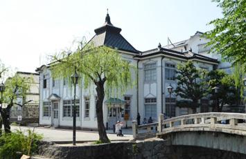 倉敷館(登録有形文化財)