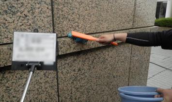 外壁洗浄(タイル・金属)